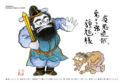 赤べこ黒牛(5枚入)